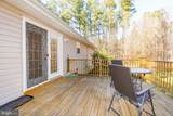 11315 Piney Forest Drive - Photo 31