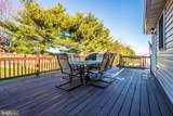 119 Sunhigh Drive - Photo 42