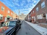 927 Hoffman Street - Photo 2