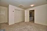 160 Willow Drive - Photo 36