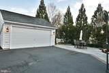 9523 Loma Drive - Photo 11