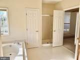 7 Symphony Woods Court - Photo 27