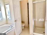 7 Symphony Woods Court - Photo 28