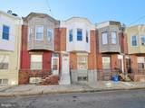 2310 Watkins Street - Photo 1
