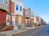 2310 Watkins Street - Photo 4