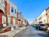 2310 Watkins Street - Photo 5