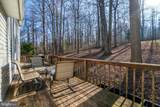 21894 Blueridge Mountain Road - Photo 35