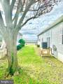 149 Nautical Lane - Photo 4