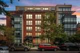 1401 Q Street - Photo 24