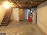 1450 Lycoming Street - Photo 15