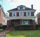 1138 Potomac Avenue - Photo 1