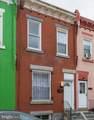 1824 Taney Street - Photo 2