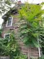 5 Virginia Avenue - Photo 23
