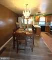 4205 Hellerman Street - Photo 4