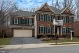 2314 Annapolis Ridge Court - Photo 33
