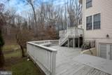 2314 Annapolis Ridge Court - Photo 35