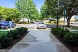 14101 Valleyfield Drive - Photo 4