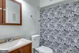 105 Walden Street - Photo 19