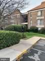 3230 Hewitt Avenue - Photo 1