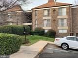 3230 Hewitt Avenue - Photo 3