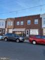124 Ritner Street - Photo 2