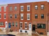 2549 Norris Street - Photo 2