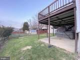 9453 Seven Courts Drive - Photo 15