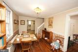 8 Diverty Road - Photo 14