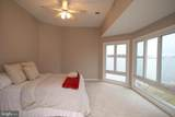 637 Oyster Cove Drive - Photo 7