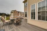632 Howitzer Terrace - Photo 45