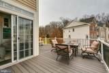 632 Howitzer Terrace - Photo 46