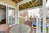 632 Howitzer Terrace - Photo 48