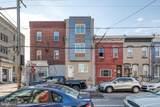 2402 Jefferson Street - Photo 1
