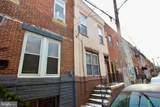1249 Ringgold Street - Photo 2