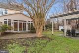 1390 Sunwood Terrace - Photo 4