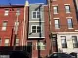 603 11TH Street - Photo 2