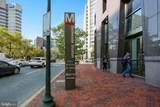 7171 Woodmont Avenue - Photo 82