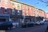 4235 Main Street - Photo 1