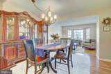 7856 Oyster Shell Court - Photo 10