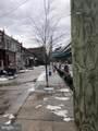 5311 Market Street - Photo 3