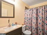 109 Holeclow Avenue - Photo 15