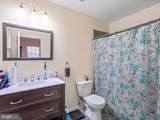 109 Holeclow Avenue - Photo 16