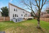 1017 Curtis Place - Photo 44