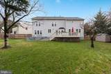 1017 Curtis Place - Photo 45