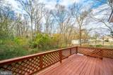 4320 Huntingtown Road - Photo 5
