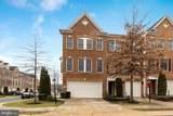 8210 Oak Lawn Drive - Photo 1
