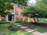 10508 Montrose Avenue - Photo 2