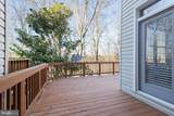 636 Andrew Hill Road - Photo 10