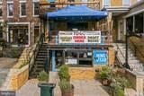 826 Upshur Street - Photo 36