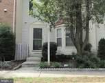 5970 Edgehill Court - Photo 2